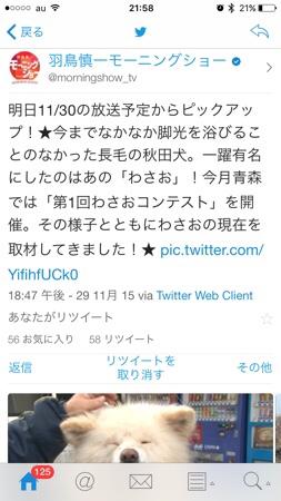 fc2blog_20151129221746b7d.jpg