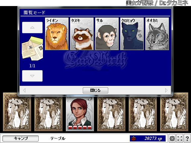 ScreenShot_20151013_014306937.png