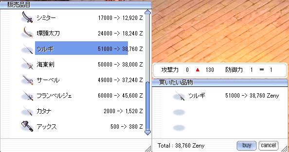 20151006-12_R.jpg