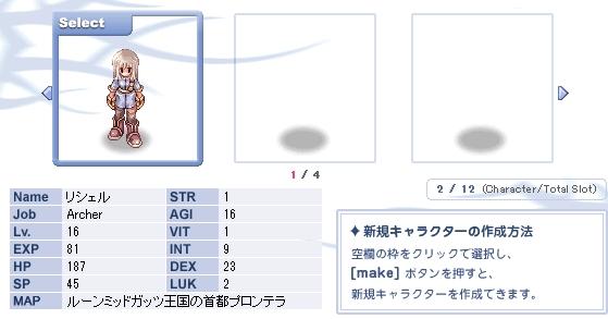20151104-1_R.jpg