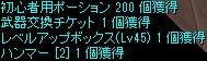 20151121-6.jpg