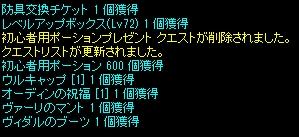 20151128-3.jpg
