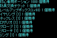 20151203-7.jpg