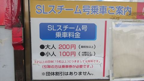20150830__IMG_8063_R.jpg