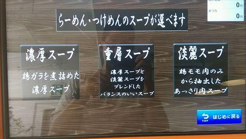 20150919_131018_871_R.jpg