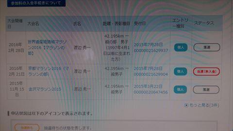 20151007_IMAG1228_R.jpg