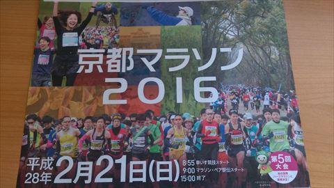 20151007_IMAG1230_R.jpg