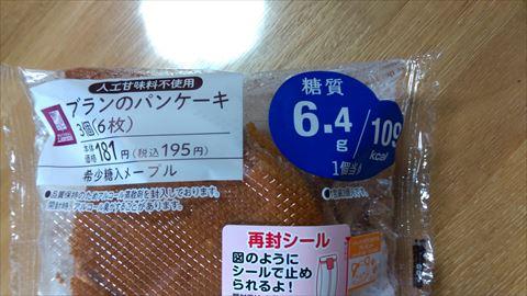20151009_IMAG1239_R.jpg