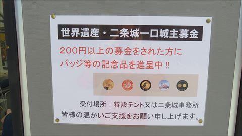 20151013_IMG_9159_R.jpg