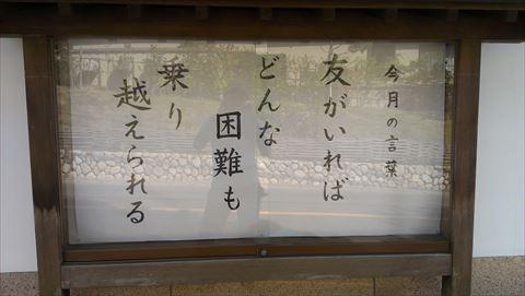 20151020_IMAG0099_R.jpg