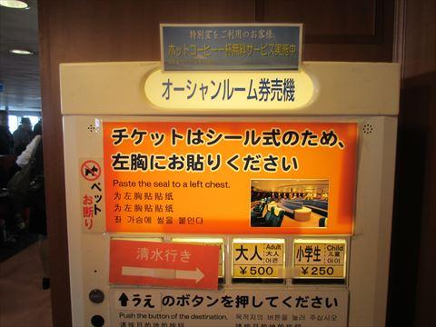 20151105_IMG_2721_R.jpg