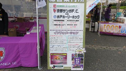 20151125_IMG_9309_R.jpg