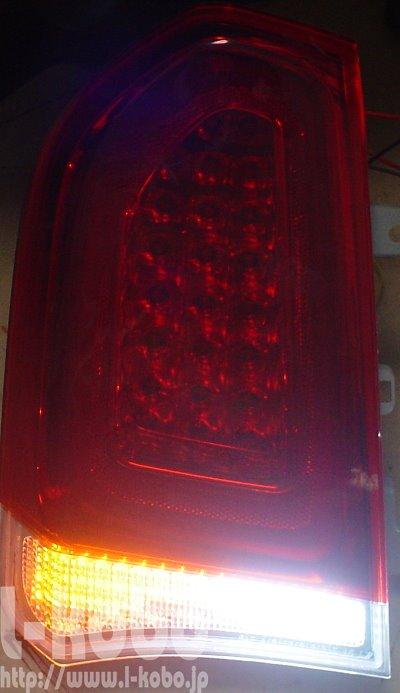 クライスラー300Cテールランプ