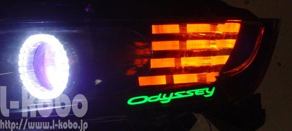 オデッセイRB1ヘッドライト2