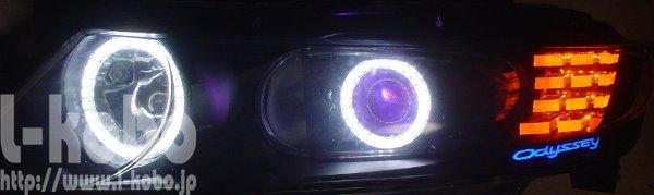 オデッセイRB1ヘッドライト5