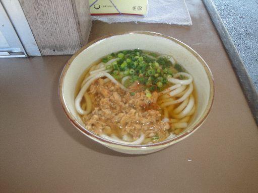 熊本(1)