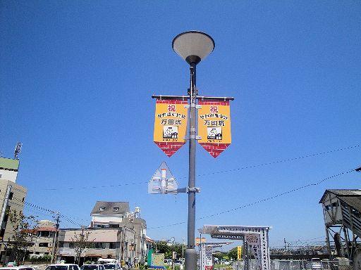 ロアッソ熊本(3)