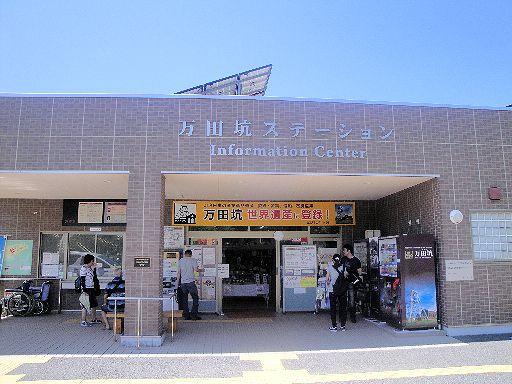 ロアッソ熊本(25)