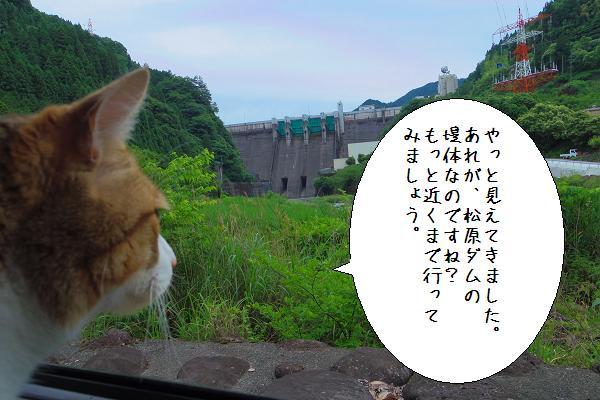 下筌ダム26