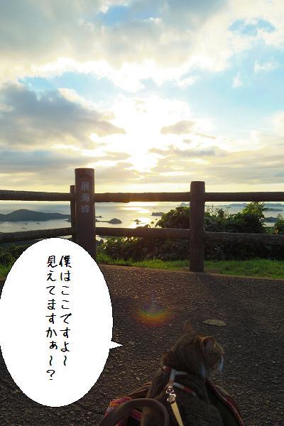 九十九島15