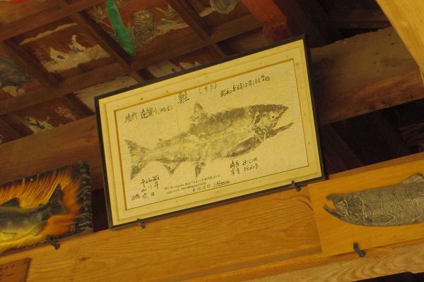 鮭神社10