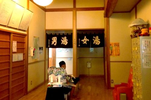 08152015hinokinoyu04.jpg