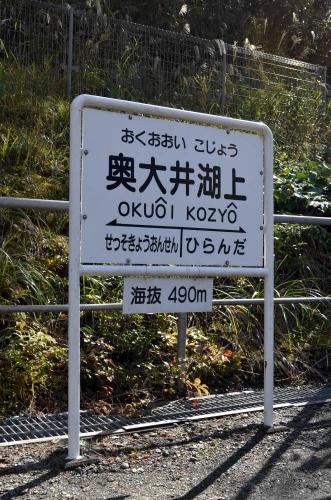 11042015kojoueki10.jpg