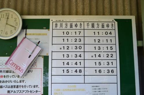 11042015kojoueki35.jpg