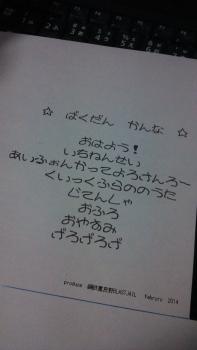 DSC_1007_201411022422594006ds.jpg