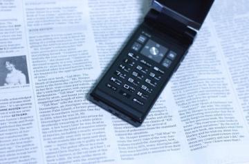 cellphone_convert_20150916093139.jpeg