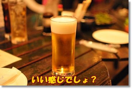 ビールいい感じ