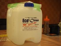 eco2-2.jpg