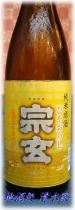 sougen-hiyaorosi3.jpg
