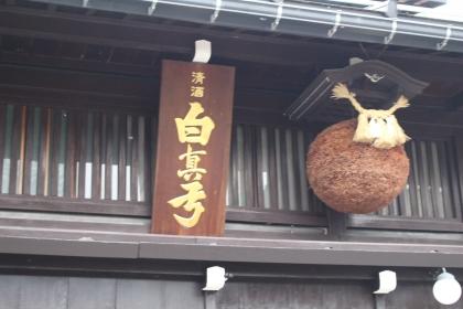高山祭り18