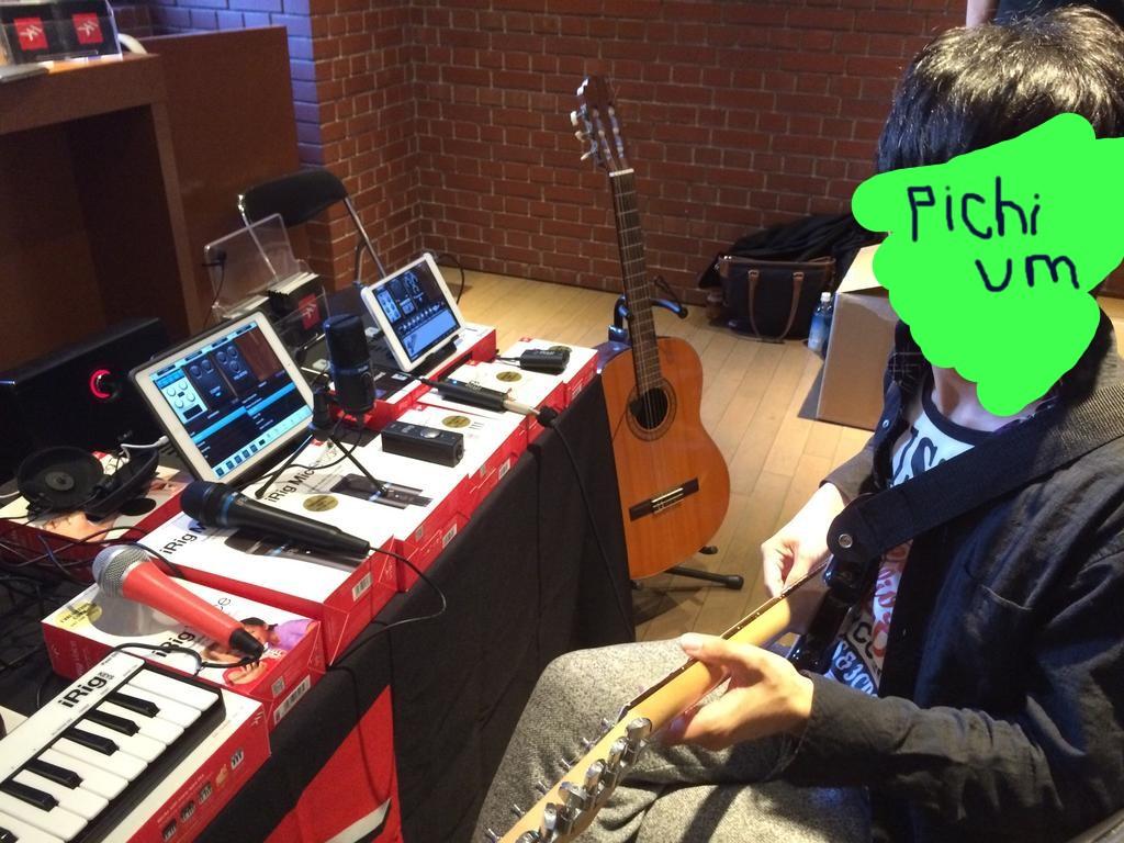 pichium with ギター
