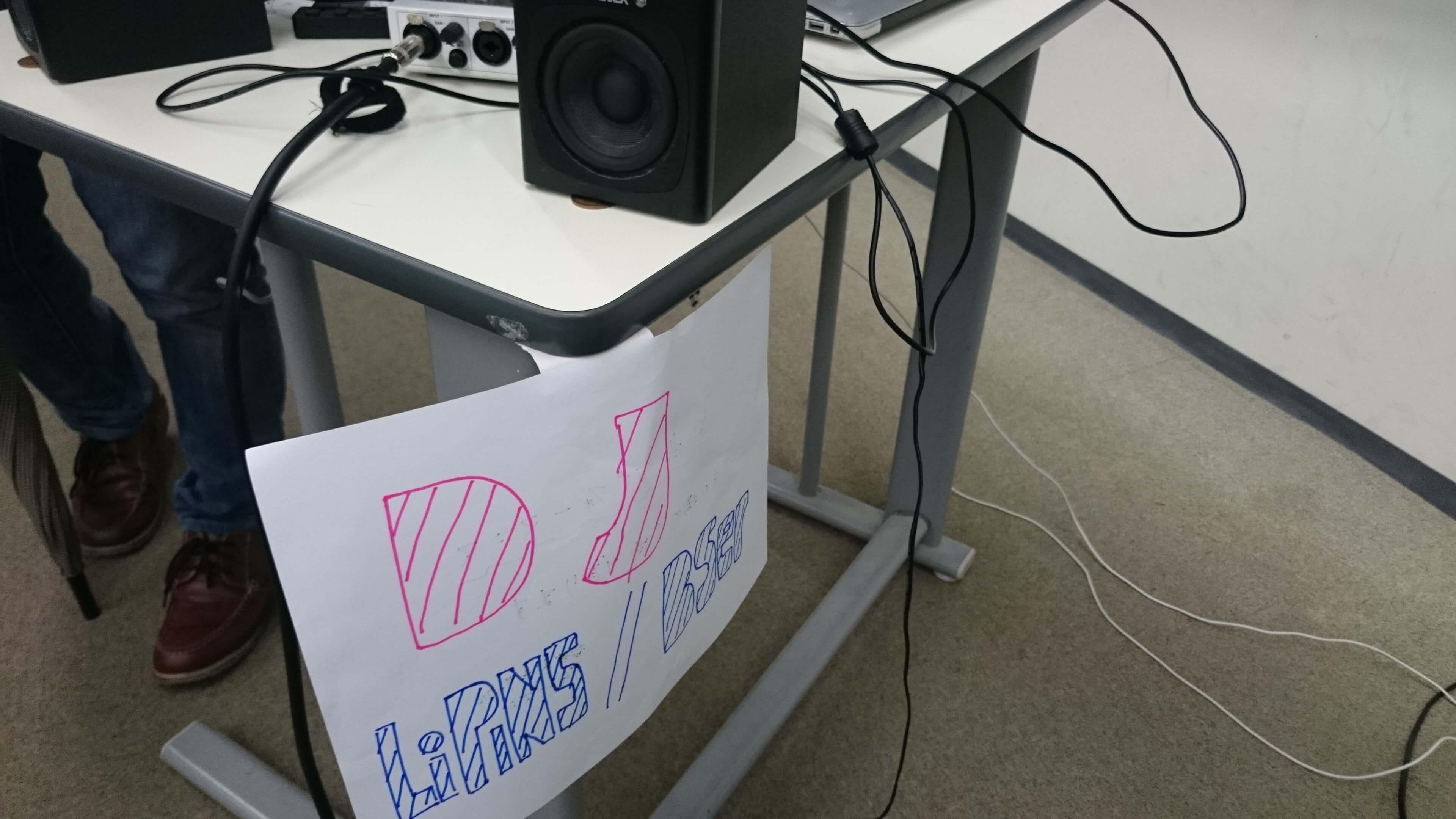 まちかね祭 DJ