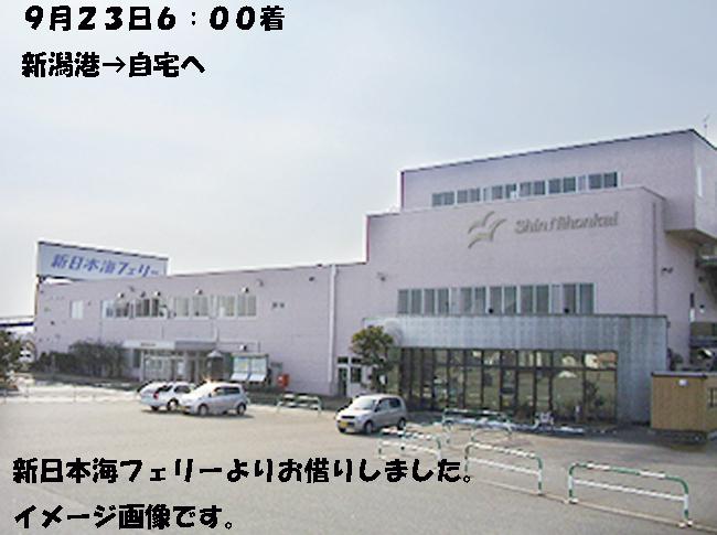 img_page9-23.jpg