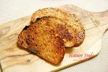 雑穀パンのメープルラスク (350x232)
