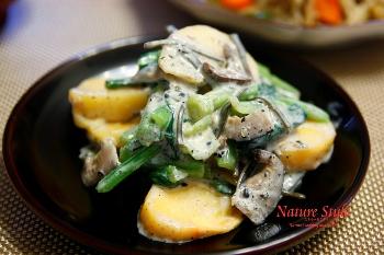 柿と小松菜の胡麻和え風サラダ (350x233)
