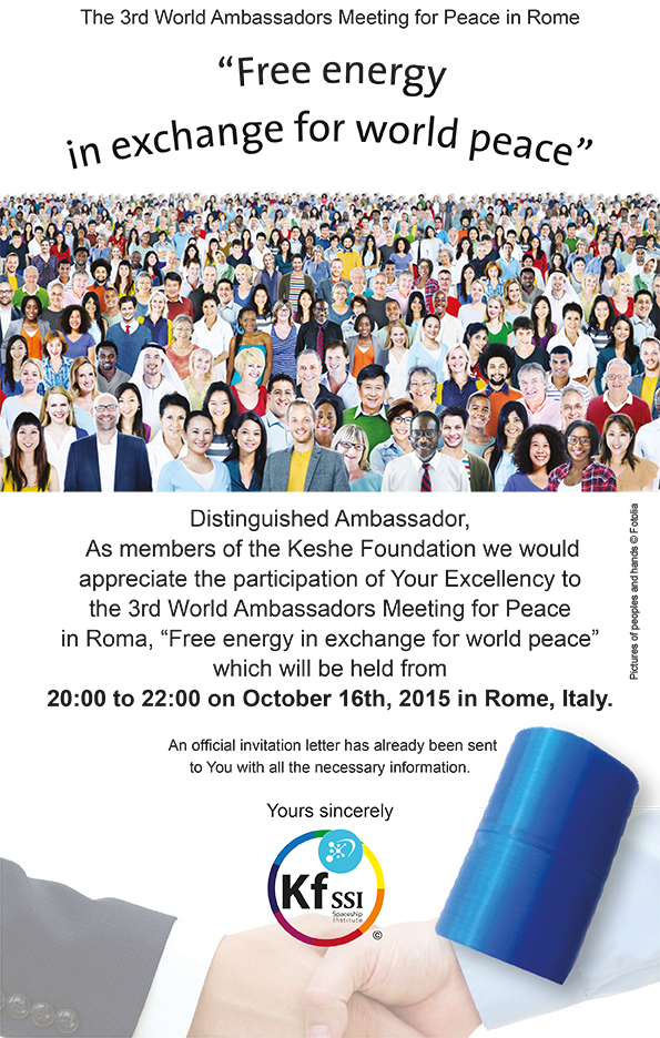 Ambassador_Invitation (1)