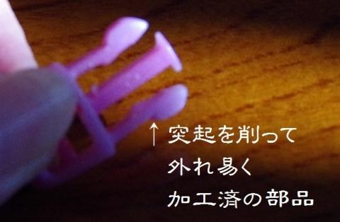 IMGP2717_20151020152948d8c.jpg