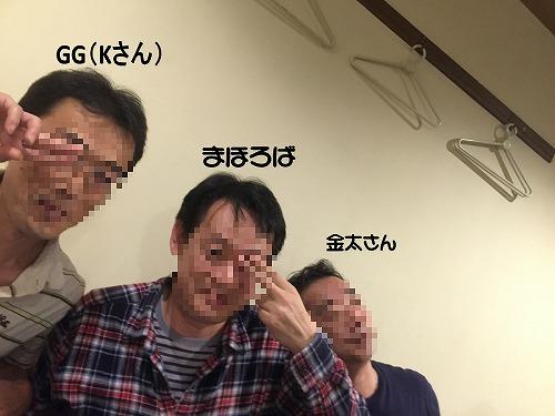 IMG-86.jpg