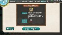 2015y11m21d_193348803.jpg
