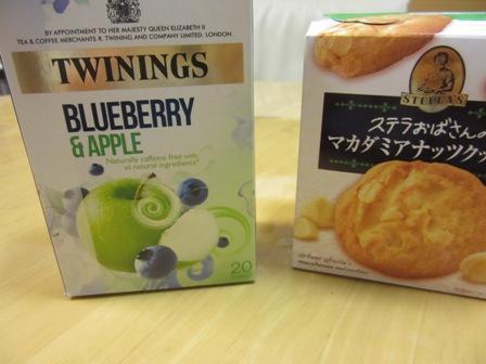 お香と紅茶2