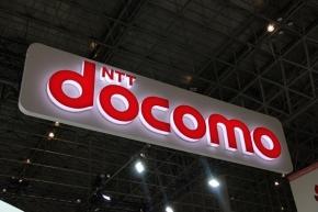 docomo-logo-c2_0_0.jpg