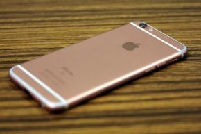 iphone6s-rosegold-20151203-r.jpg