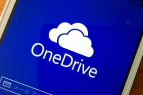 one-drive-plan.jpg