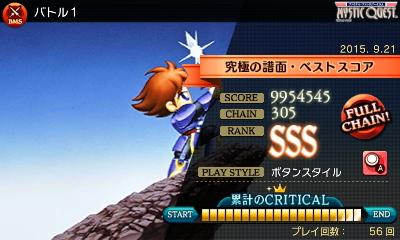 HNI_0016.jpg