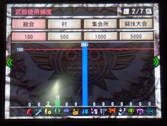 MH4G0005.jpg