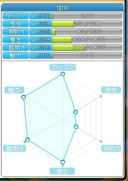 Maple13227b.jpg